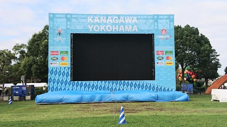 スタジアムの次に熱い場所!RWCファンゾーン横浜でラグビー観戦のススメ