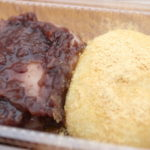 お餅と豚汁で地域交流。もちつき&バザー@下永谷地域ケアプラザ