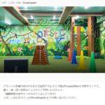 上永谷にアスリート俳優・森渉さんが手掛ける運動施設&教室がオープン
