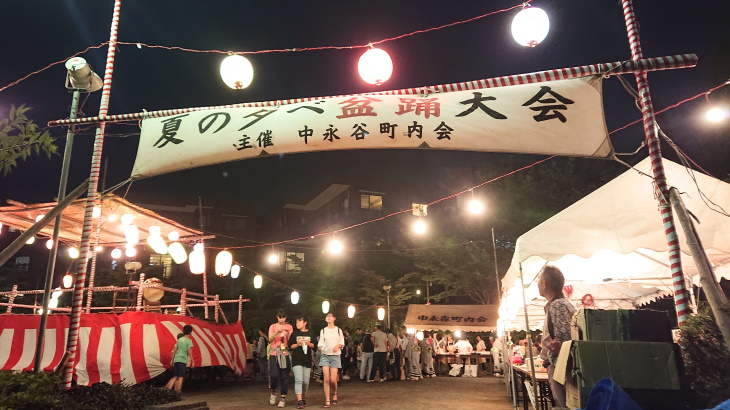 本格的な夏祭りシーズン幕開け!夏の夕べ@下永谷
