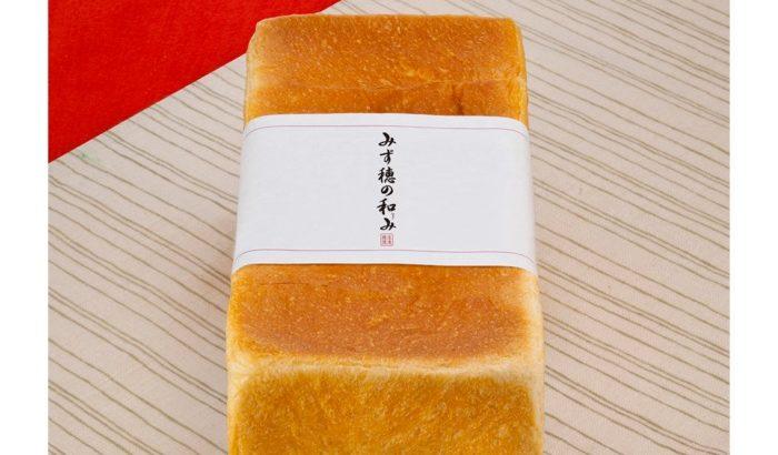 スーパー併設パン屋さんのメチャうま食パン・みず穂の和み