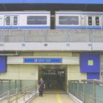 地下鉄でも地上駅!「上永谷、どこそこ?」問題を解決する解答例