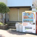 上永谷の子どもたちに愛された駄菓子屋さん「おちあい」が閉店