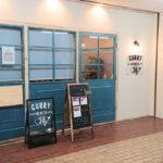 上永谷のラポルトビルに新店舗が続々誕生
